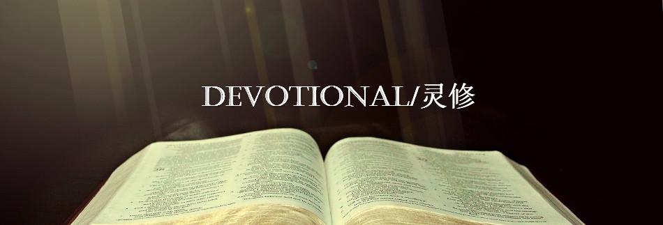 Bible Sermon Website Banner