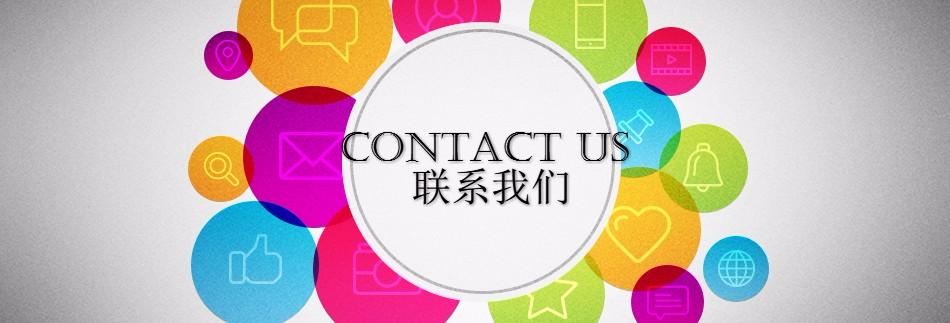 Get Connected Find Us Online Ministry Website Banner