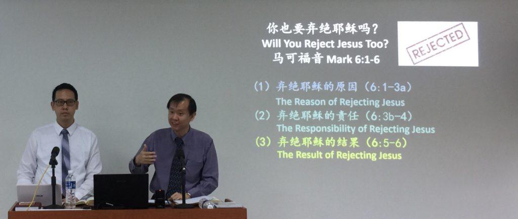 13-dec-2016-sermon